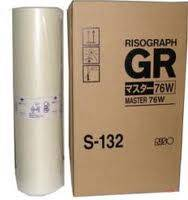 Мастер-пленка RISO GR A3 / Type 76W (о)  Кратно 2 штукам